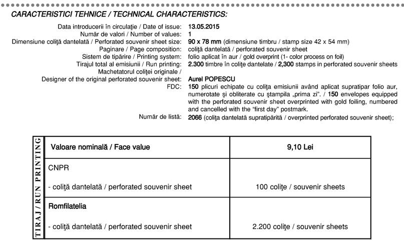 Technical characteristics_London 2015 EUROPHILEX Stamp Exhibition