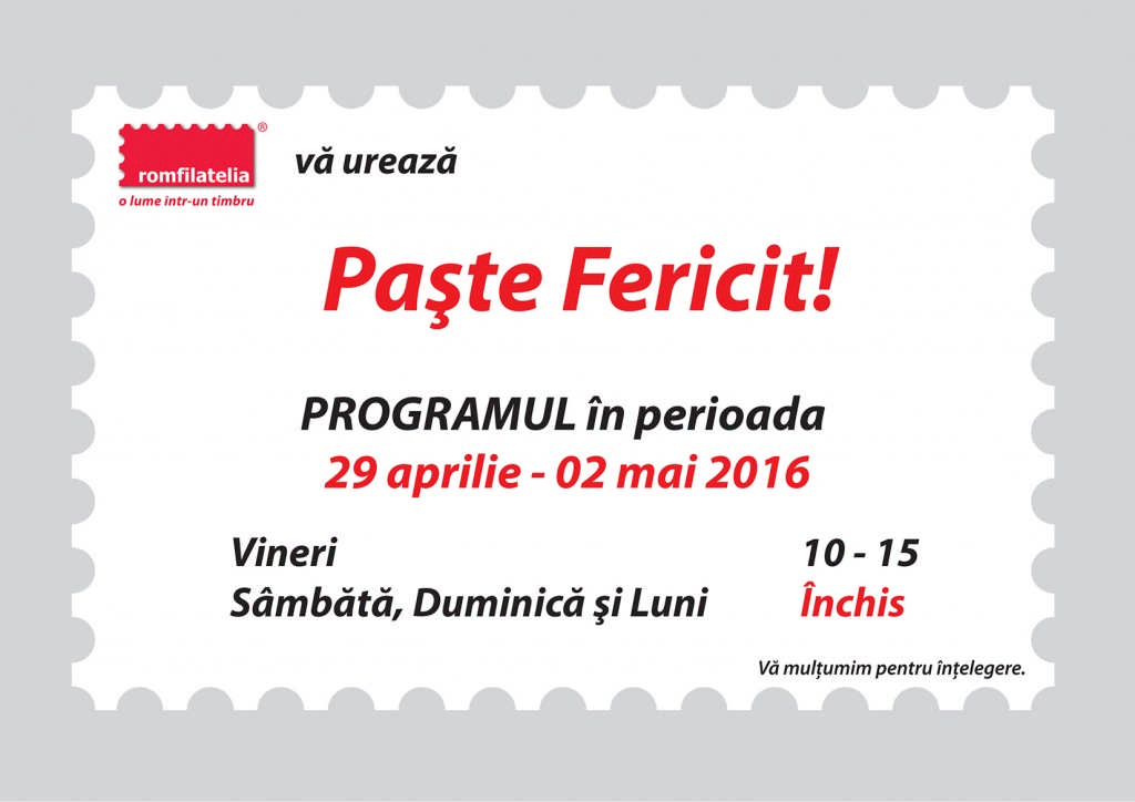 program Paste 2016